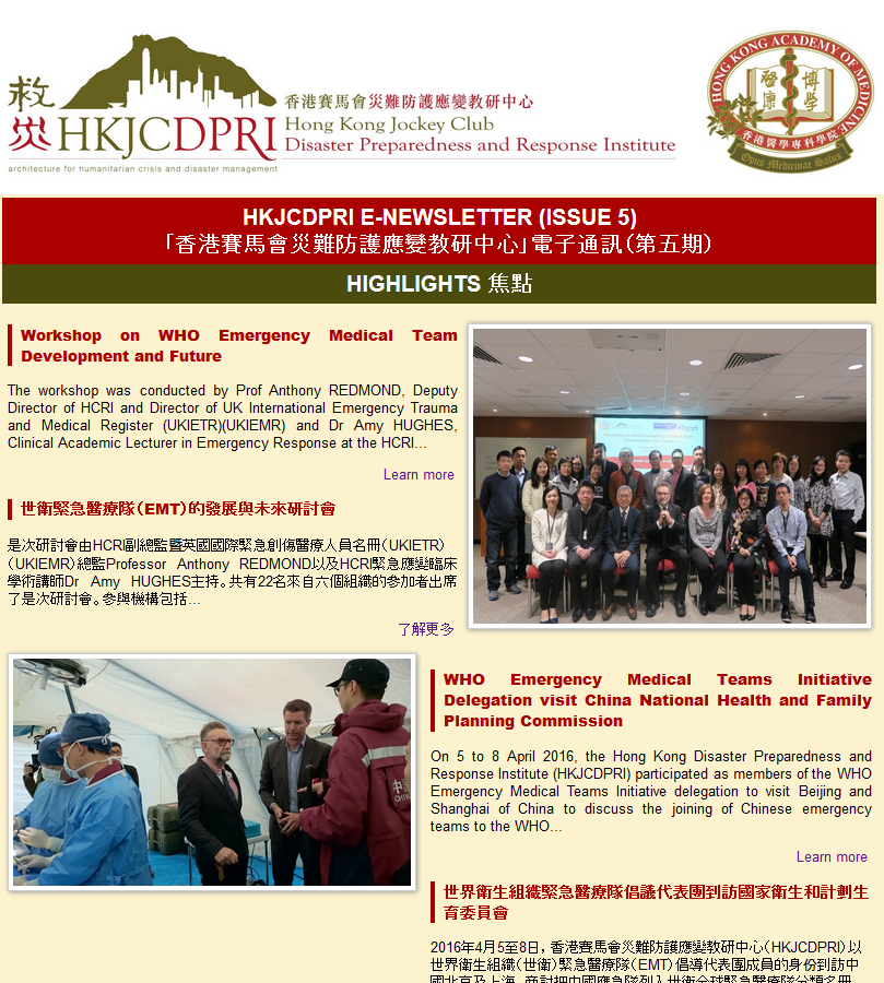 E-Newsletter Issue5
