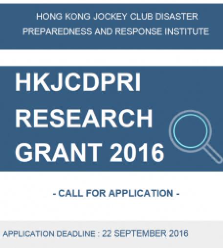 research Grant