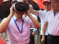 Shenzhen Promotion Day